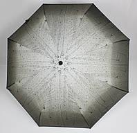 Зонт женский полуавтомат капля Princess, фото 1