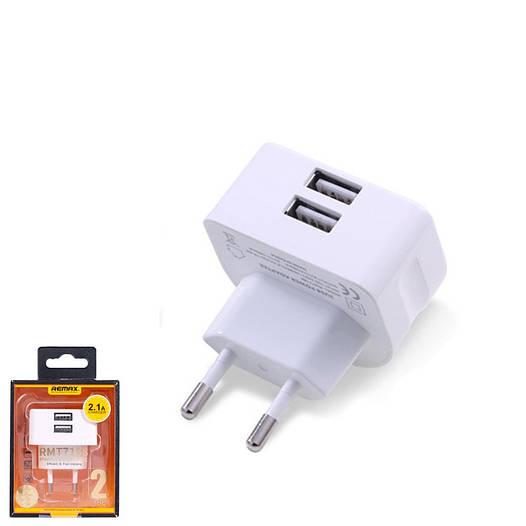 Зарядное устройство Remax 2.1A 2 USB Charger Moon RP-U22