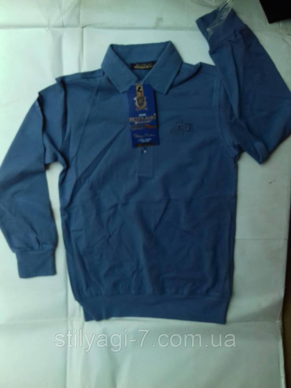 Кофта для мальчика на 6-8 лет синего цвета с воротником оптом
