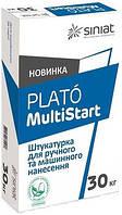 Штукатурка гипсовая машинная Siniat PLATO MultiStart 30 кг