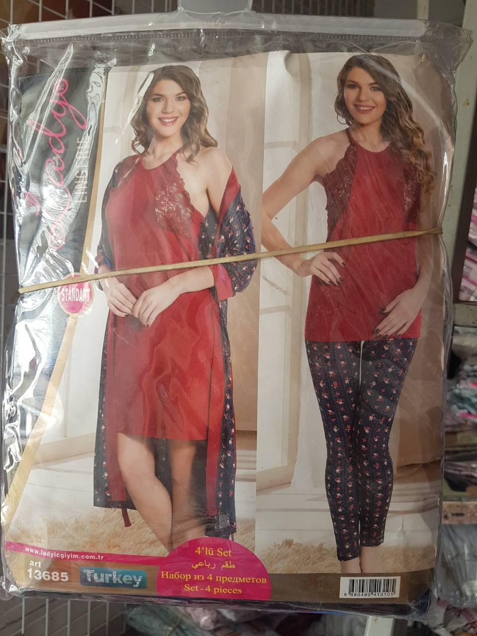 "Комплект женский ""4 предмета"" халат пижама и ночнушка №13685"