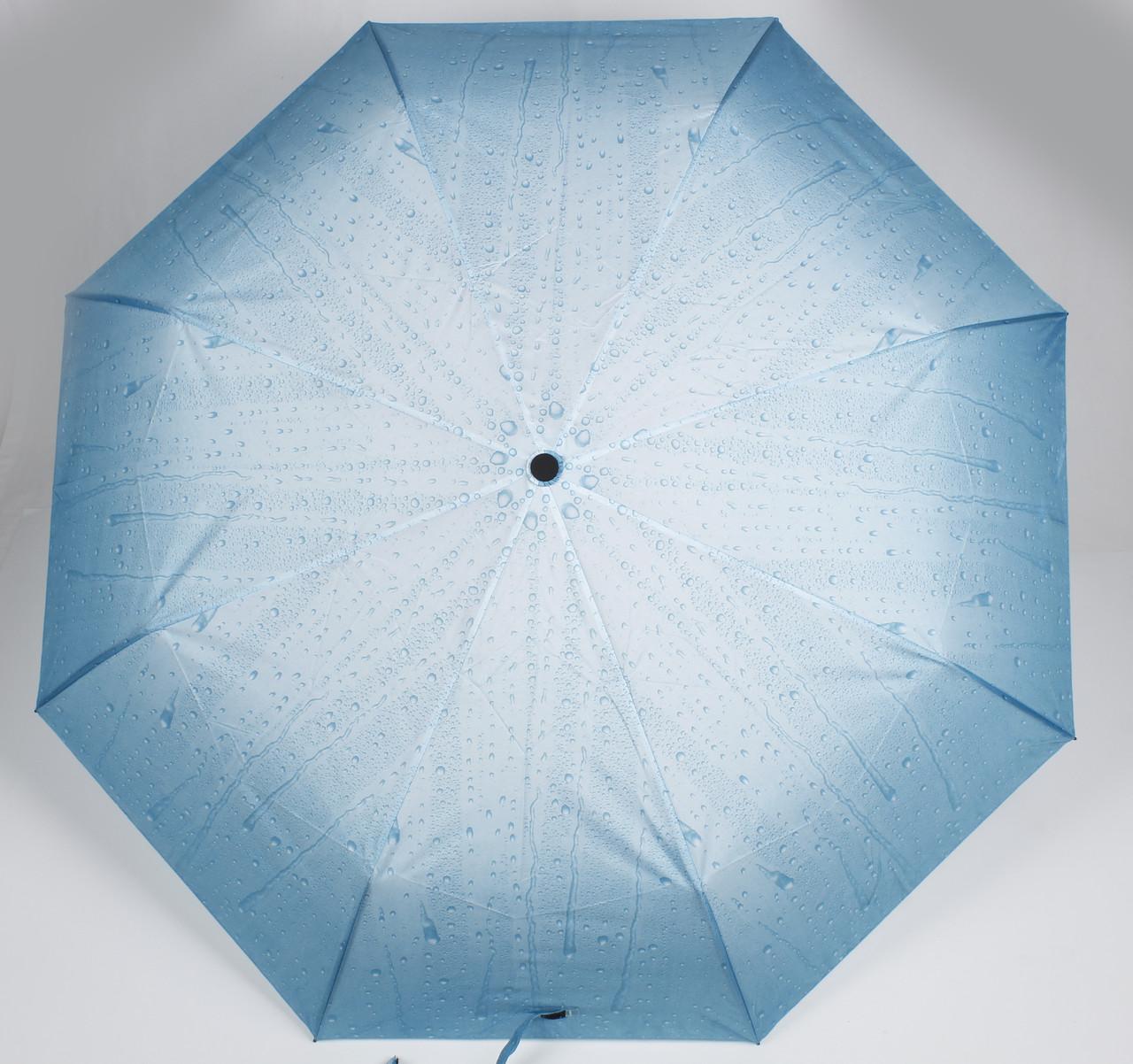 Зонт женский полуавтомат капля Princces Moskow