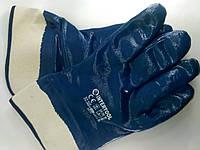 Перчатки рабочие мбс синие