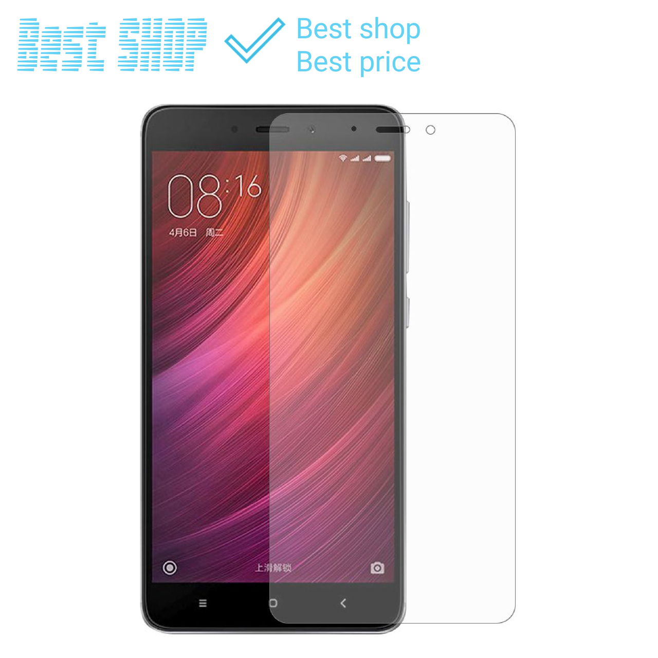 Защитное стекло для Xiaomi Redmi Note 5A Prime (Zool)