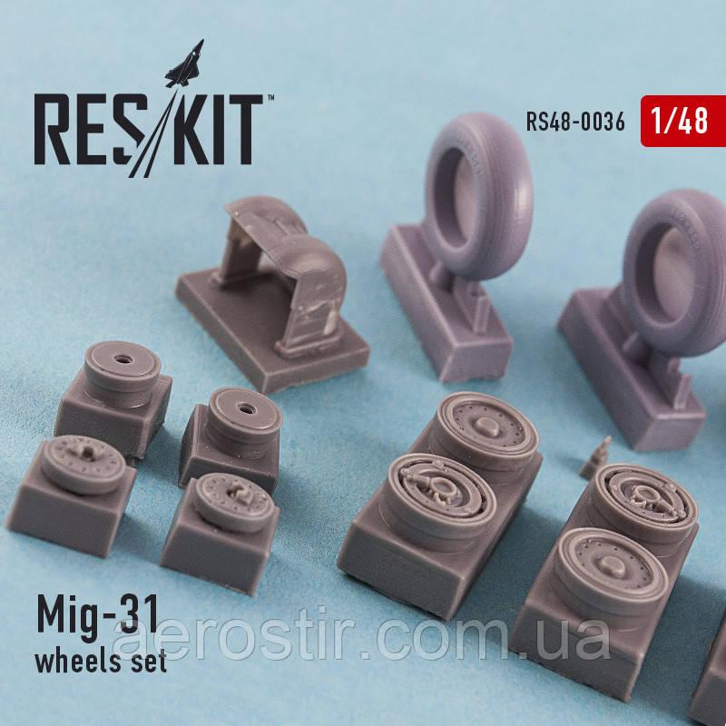 Mig-31 wheels set 1/48  RES/KIT 48-0036