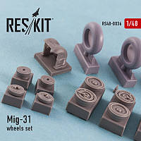 Mig-31 wheels set 1/48  RES/KIT 48-0036
