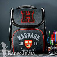 Рюкзак каркасный  1 Вересня 555138 H-11 Harvard, 31*26*14