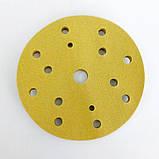 Абразивный круг 3M серии Hookit 255 Р150, с системой крепления.65598 , фото 2