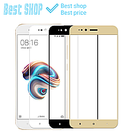 Защитное стекло Full Glue Xiaomi Mi 5x, Xiaomi  Mi A1 2.5D, фото 1