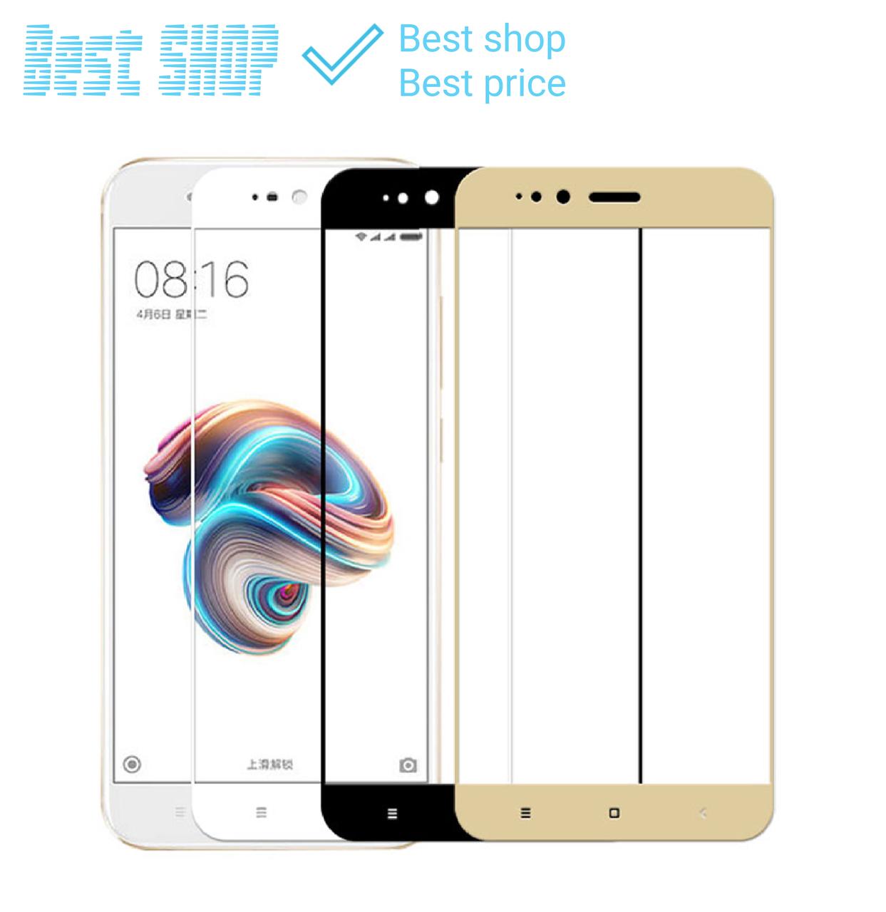 Защитное стекло Full Glue Xiaomi Mi 5x, Xiaomi  Mi A1 2.5D