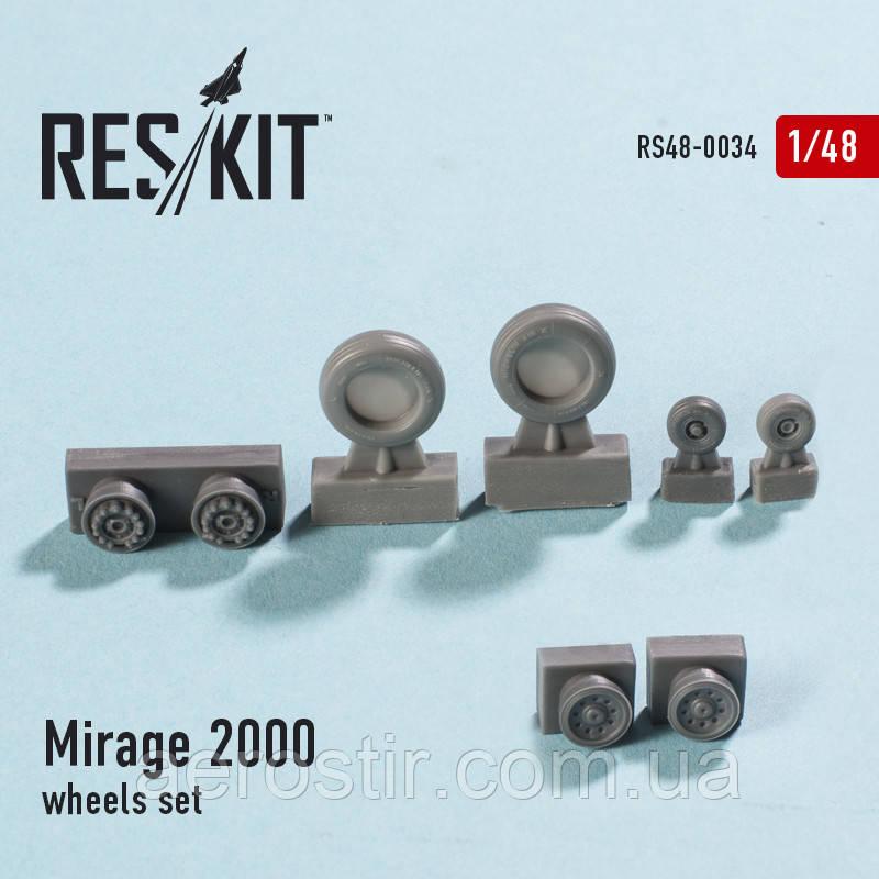 Dassault Mirage 2000 wheels set 1/48 RES/KIT 48-0034