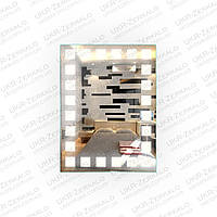 Зеркало с LED подсветкой «Amarok»