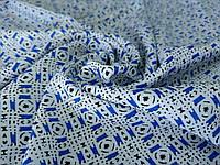 Реон рисунок орнамент, синий