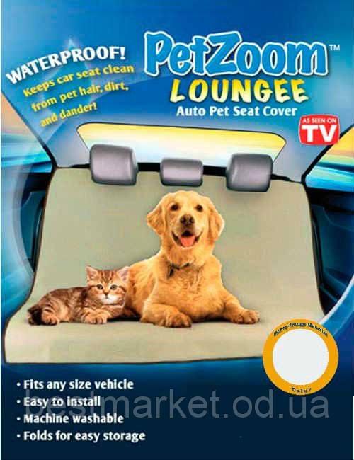 Чехол на кресло автомобиля для перевозки животных Pet Zoom Loungee