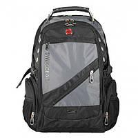 Стильный Рюкзак SWISS BAG 8810 Серый