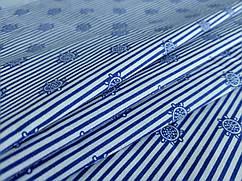 Ткань коттон стрейчевый рубашечный штурвал, синий