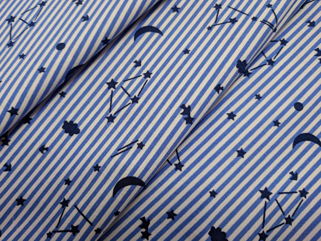 Коттон стрейчевый рубашечный созвездие, голубой