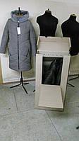 Коробка для переезда (для вещей) под заказ различных размеров