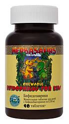 Жувальні таблетки для дітей - біфідобактерії для дітей (Bifidophilus Chewable for Kids - Herbasaurs)