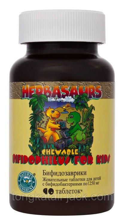 Жевательные таблетки для детей - Бифидозаврики (Bifidophilus Chewable for Kids - Herbasaurs)