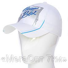 Бейсболка PLD17002 белый