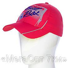 Бейсболка PLD17002 красный
