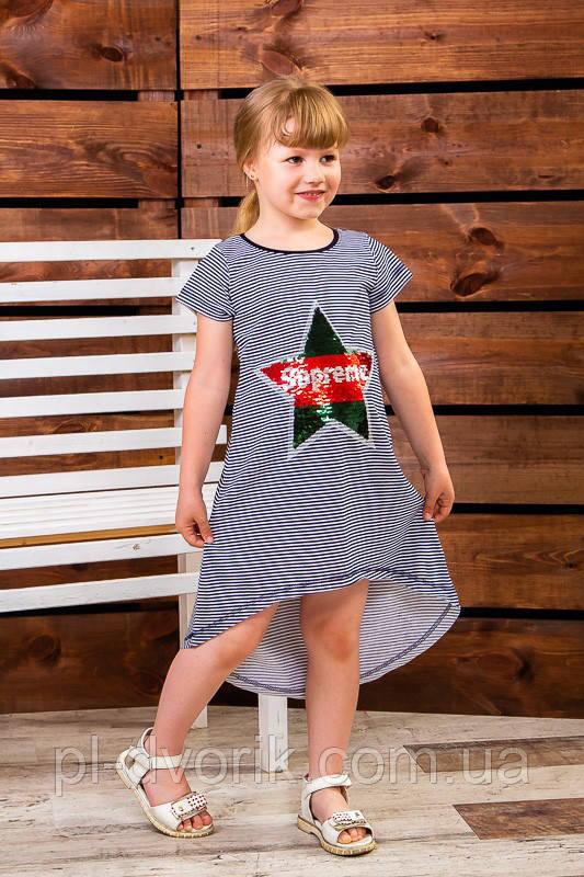Платье для девочки Платье для девочки  Модель: 212832