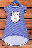 Платье для девочки Платье для девочки  Модель: 212832, фото 2