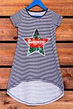 Платье для девочки Платье для девочки  Модель: 212832, фото 3