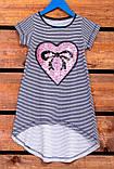 Платье для девочки Платье для девочки  Модель: 212832, фото 4
