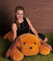 """Большая мягкая игрушка - собачка """"Тузик"""" (медовый) 140 см."""