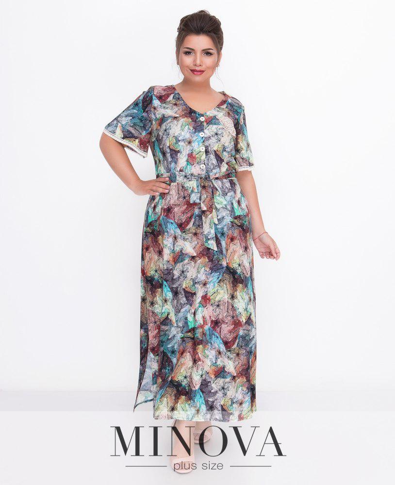 41e83e24aeb Женское платье в пол летнее