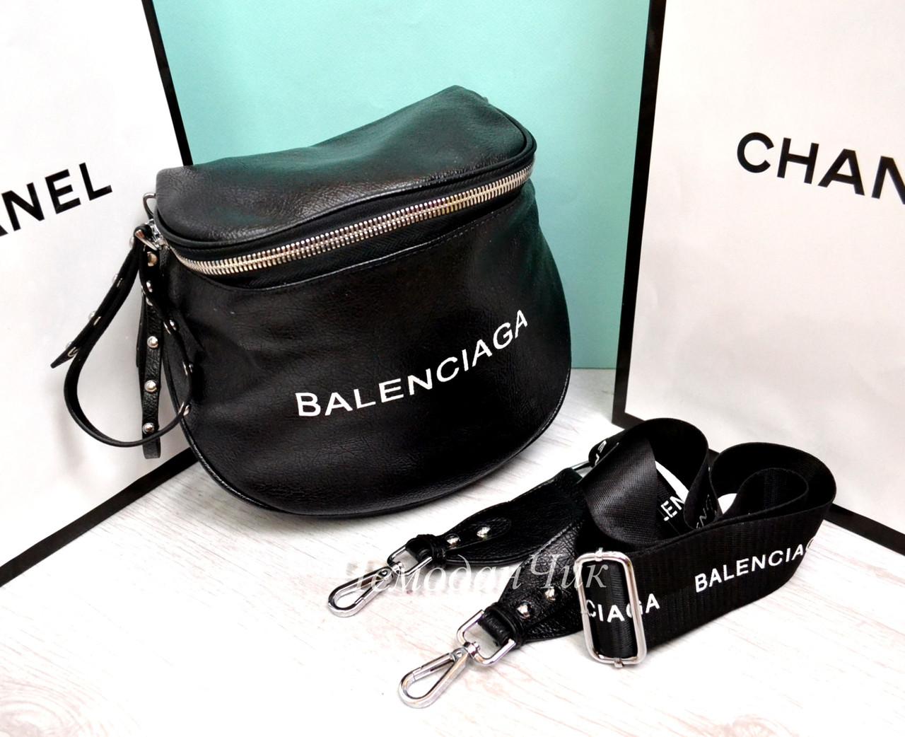 dd87049d65d4 Женская сумка Баленсиага Balenciaga в расцветках - ЧЕМОДАНЧИК - самые  красивые сумочки по самой приятной цене