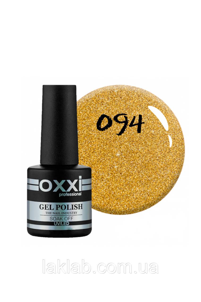 Гель лак Oxxi № 094 золотистый с голографическими блестками