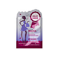 Белкосмекс маска для лица длительное увлажнение кожи лифтинг-эффект 10г Musthave