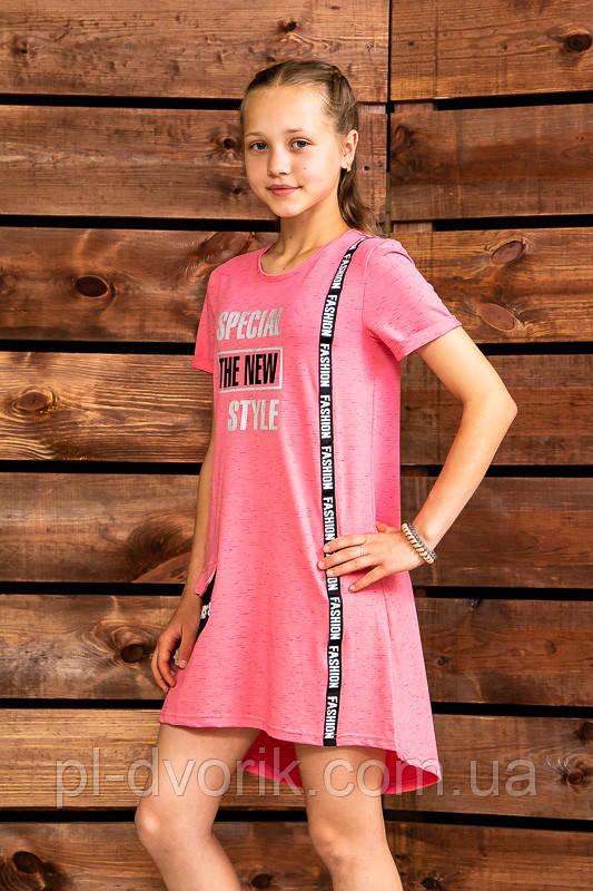 Платье для девочки Платье для девочки Модель: 6031-070-33