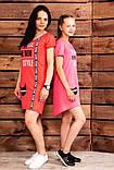 Платье для девочки Платье для девочки Модель: 6031-070-33, фото 6