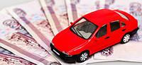 Купить авто из Европы с растаможкой, растаможить авто в Украине