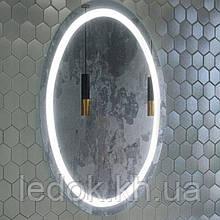 Зеркало овал с подсветкой 80*60см