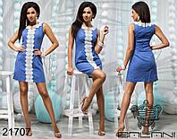 Облегающее короткое платье - размер  S. M. L