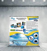 Дизайн и печать баннера для выставок / мероприятий (Salutem Group, производителя бассейнов)