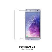 Захисне скло Glass для Samsung Galaxy J4 J400 2018