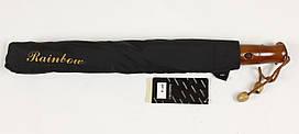 Зонт мужской унисекс полуавтомат 2 сложения ровная ручка Rainbow