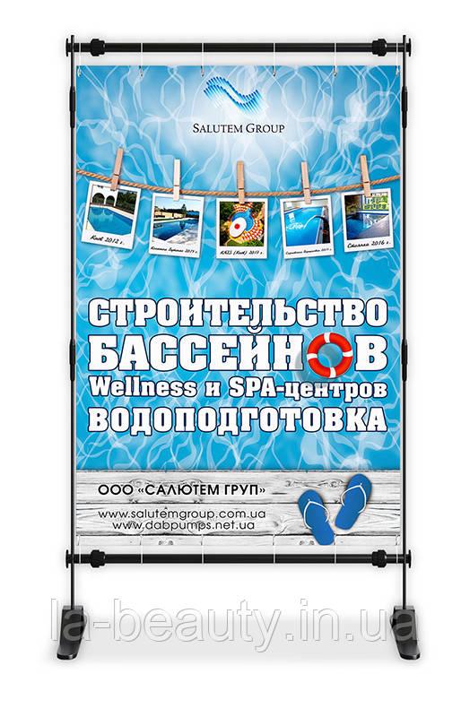 Дизайн и печать баннеров (Salutem Group, производитель бассейнов)