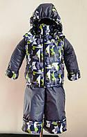 Теплый детский демисезонный комбинезон с овчинкой для мальчика на рост 86-116 см