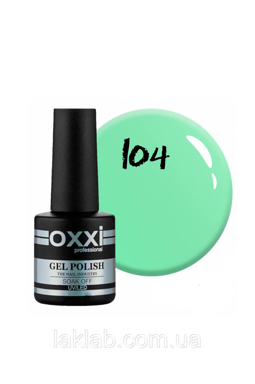 Гель лак Oxxi № 104 мятный, эмаль