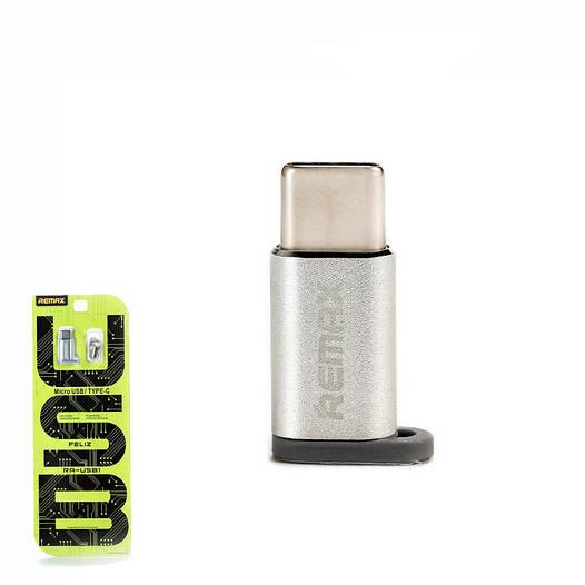 Переходник Remax RA-USB1 с Micro USB на Type-C
