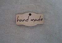 """Бирка """"hand made"""", фото 1"""