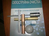 Услуги пескоструйной обработки металла