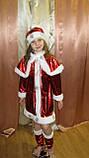 Детский карнавальный костюм Снегурочки, фото 3